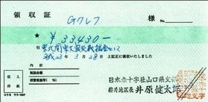 Gh005_2
